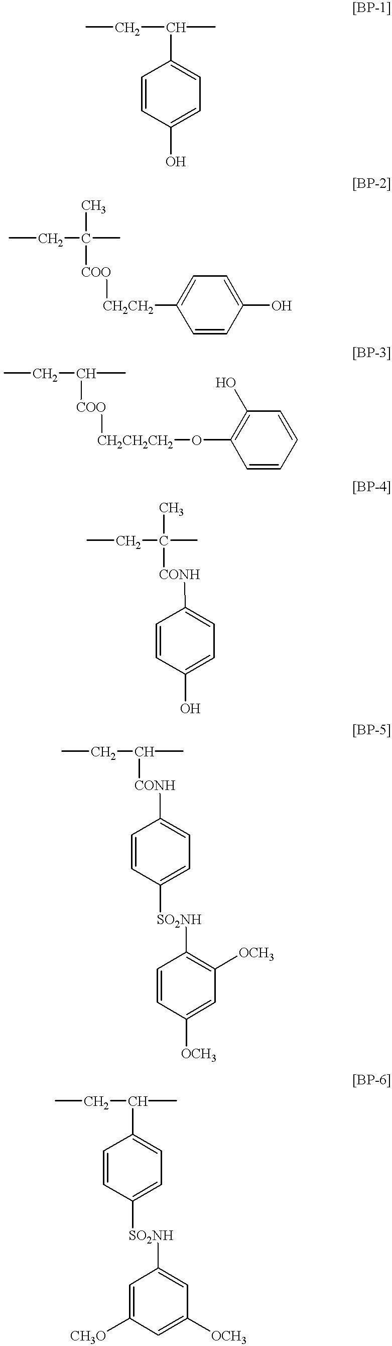 Figure US20010009129A1-20010726-C00040