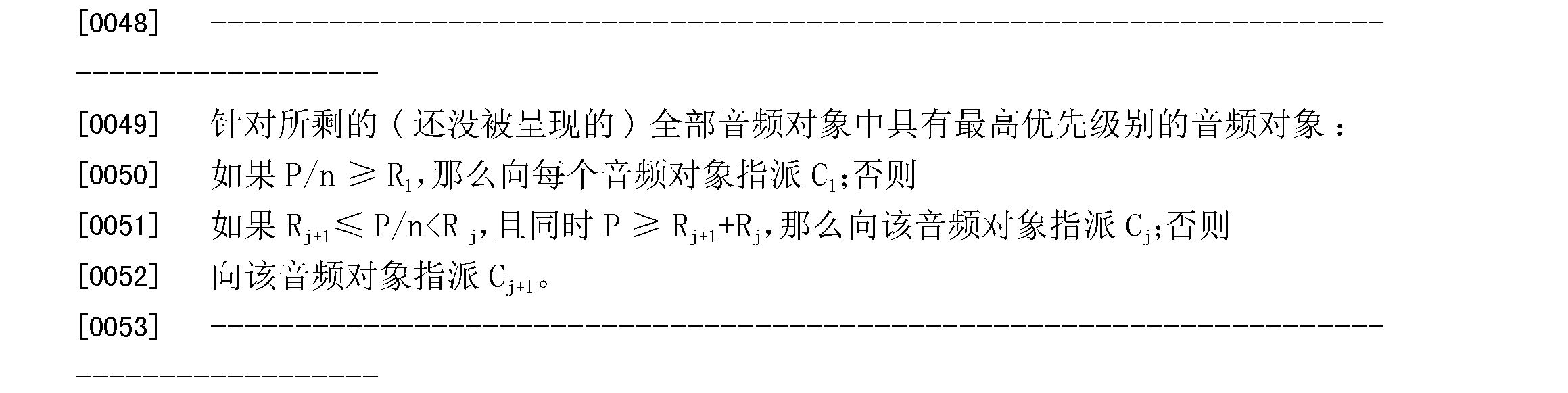 Figure CN106162500AD00091