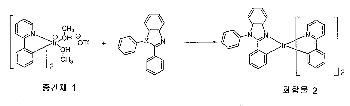 Figure 112011041668089-pct00051