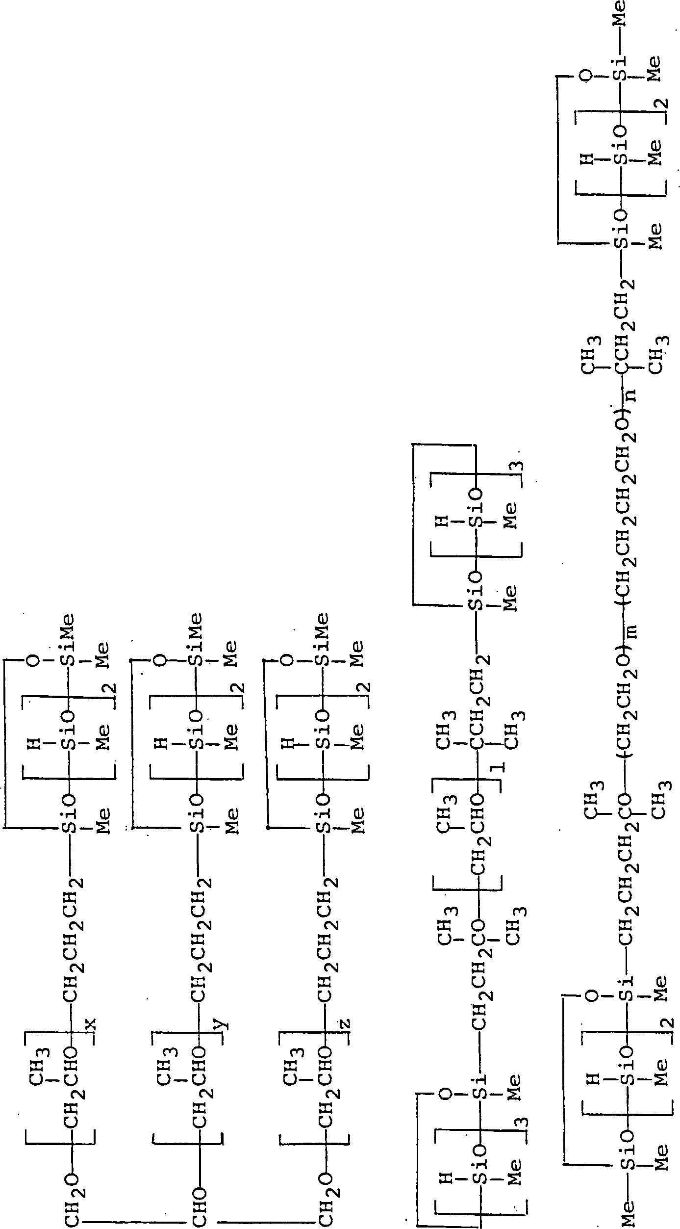 Figure DE000019719438C5_0014
