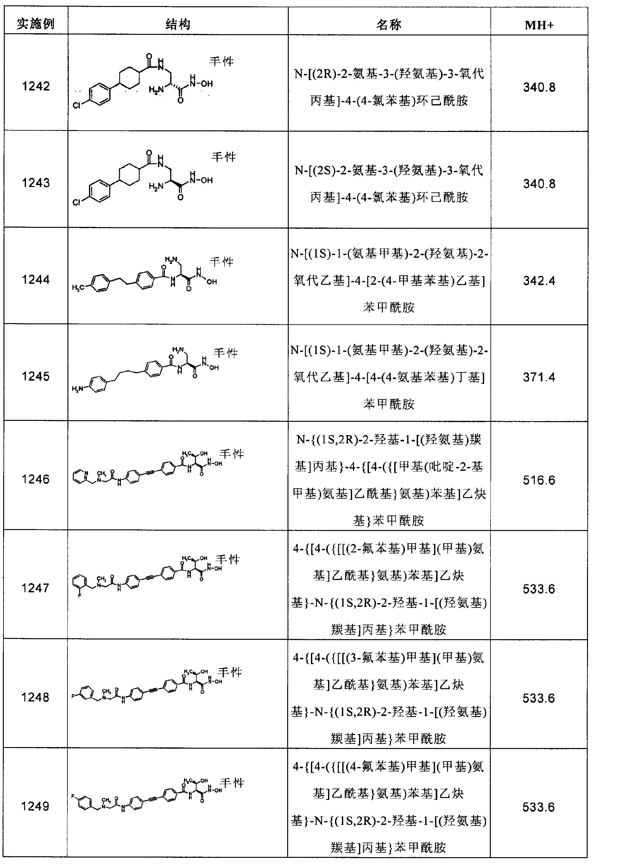 Figure CN102267924AD02791