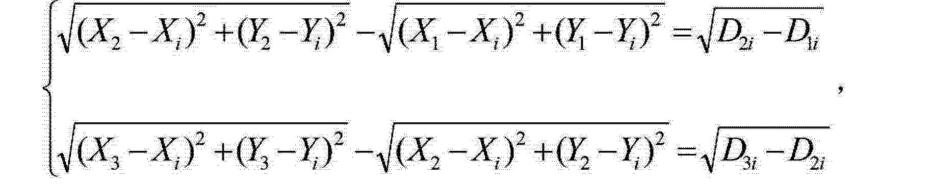 Figure CN102853824BC00021