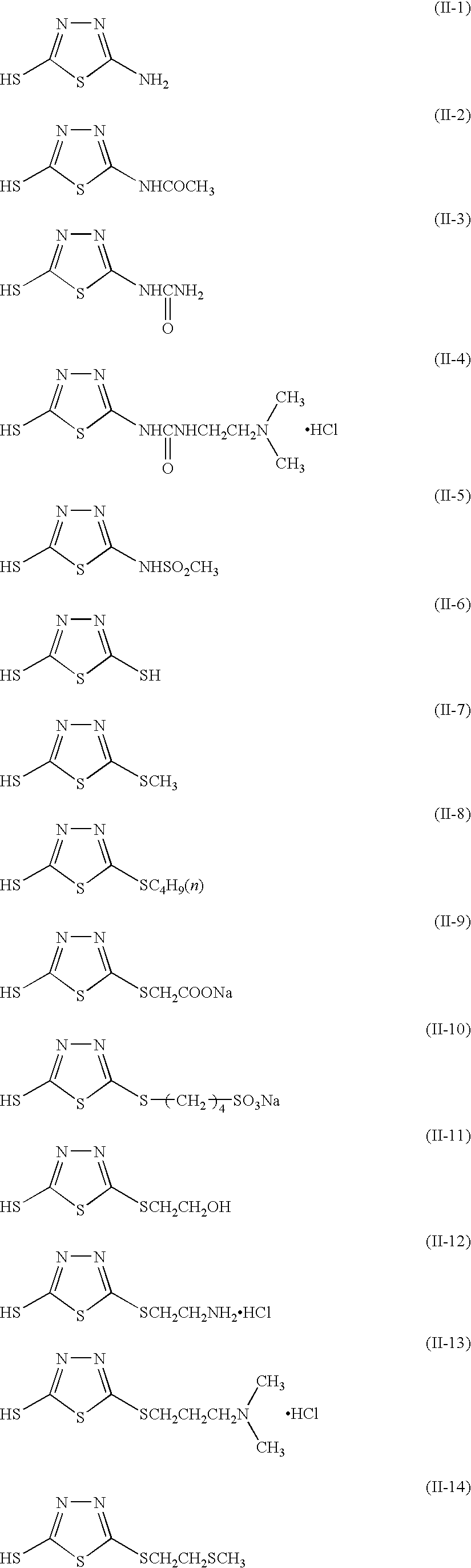 Figure US07332265-20080219-C00006