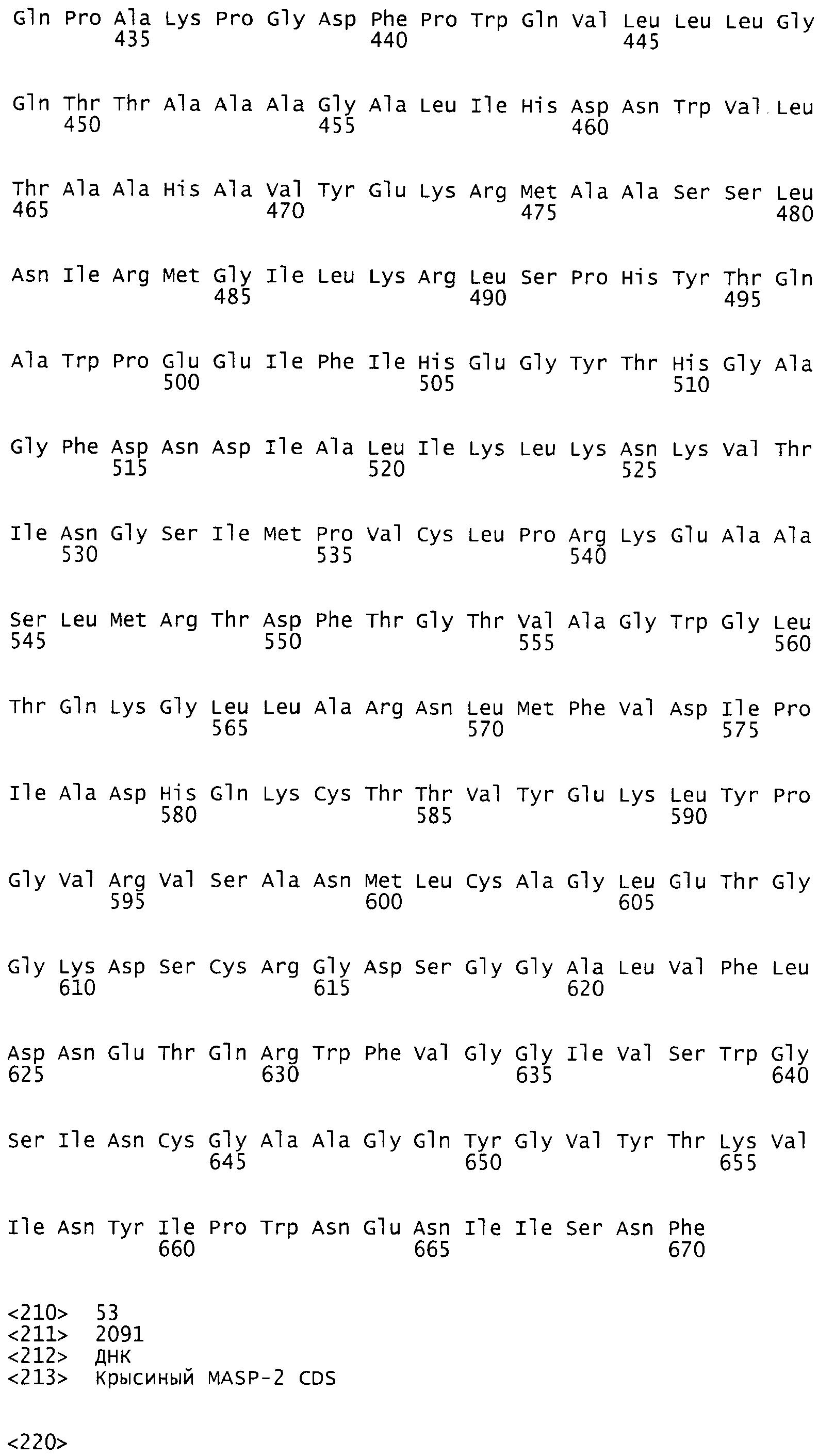 Figure 00000227