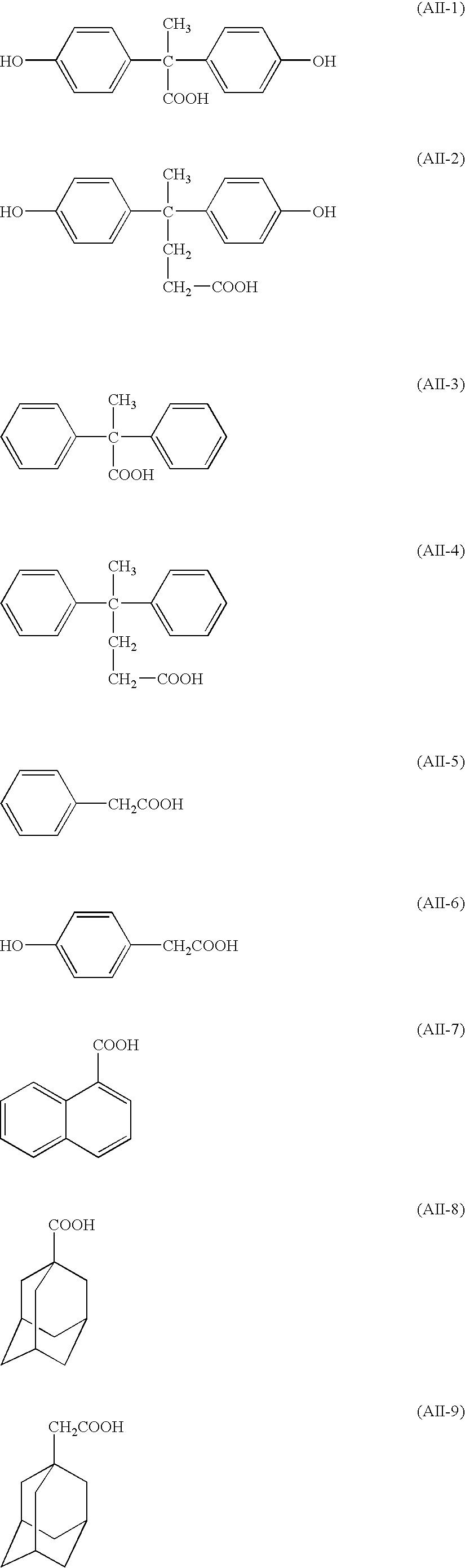 Figure US08129086-20120306-C00081
