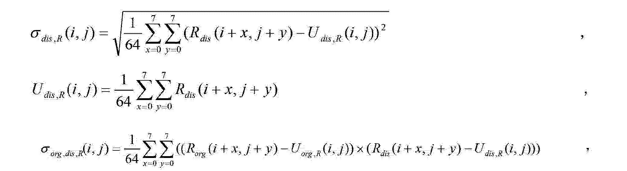 Figure CN102708568AD00111