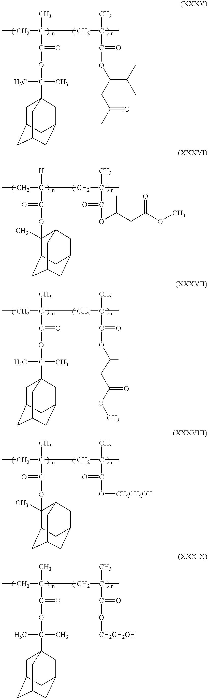 Figure US06329125-20011211-C00038