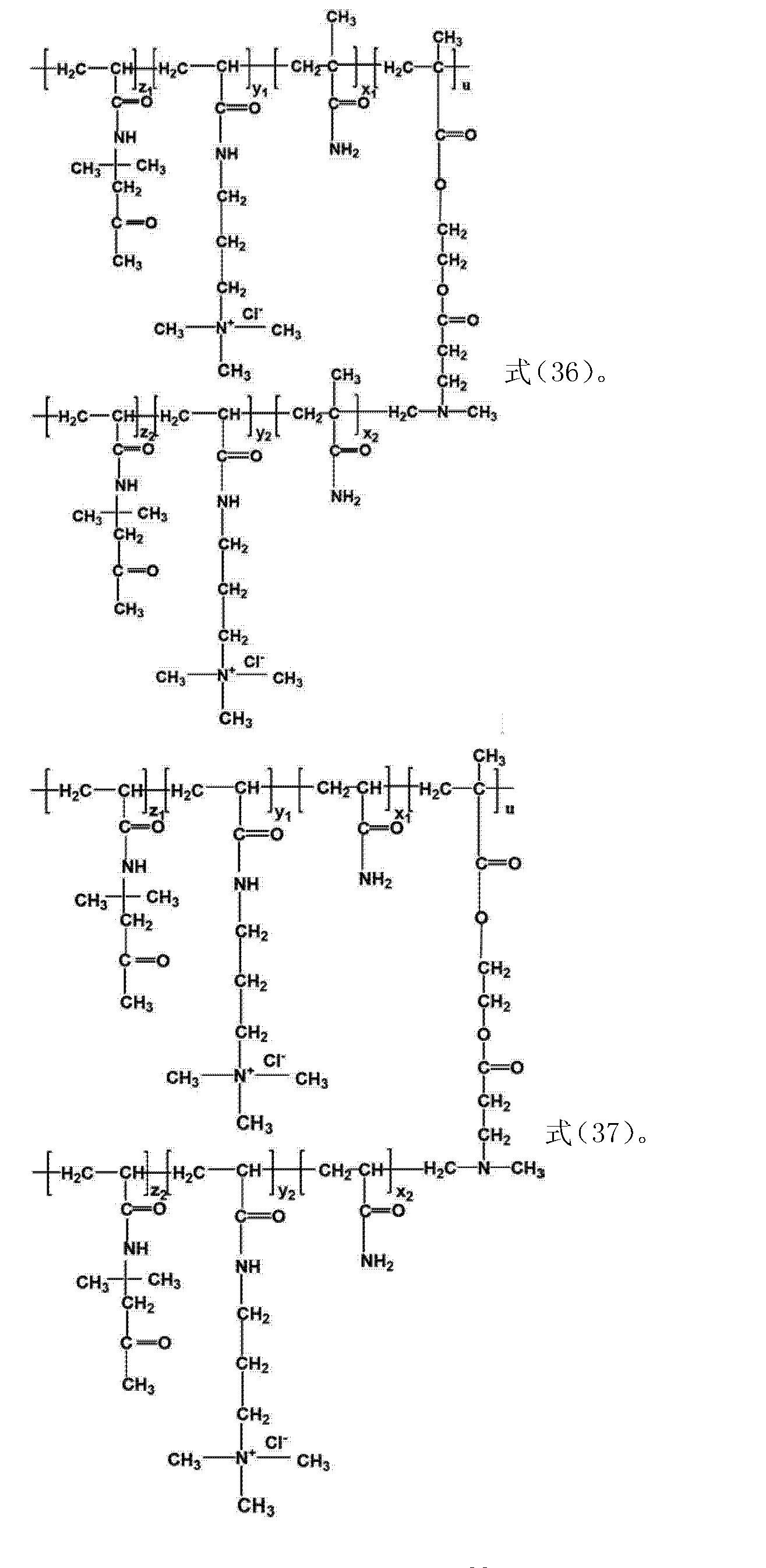 Figure CN103788293AD00281