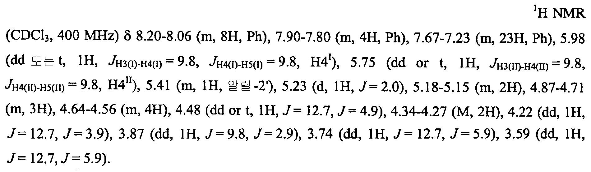 Figure 112010030712312-pct00034
