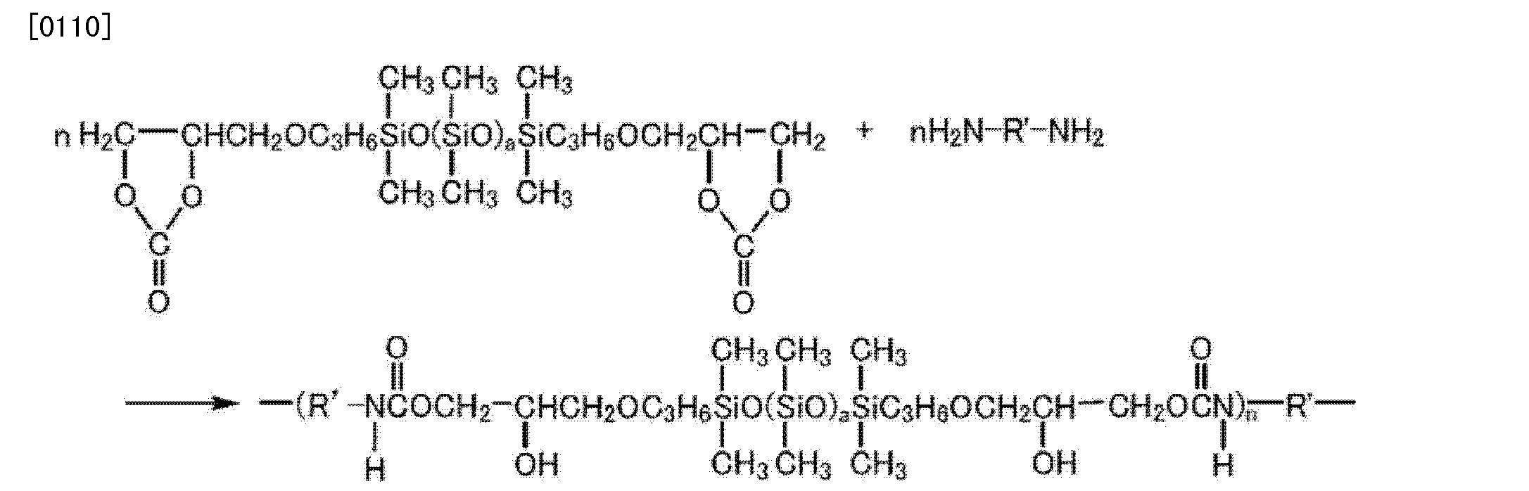 Figure CN102666655BD00141