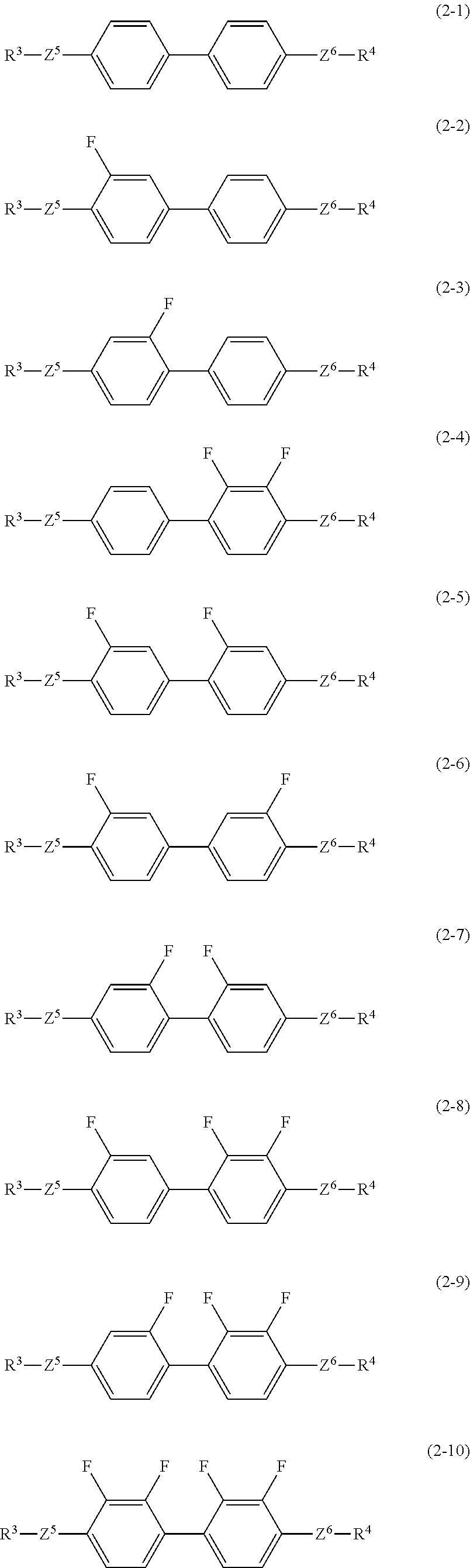 Figure US20150299571A1-20151022-C00007
