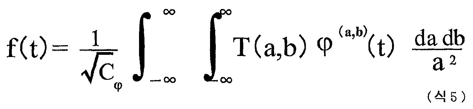 Figure 112012018602600-pct00005