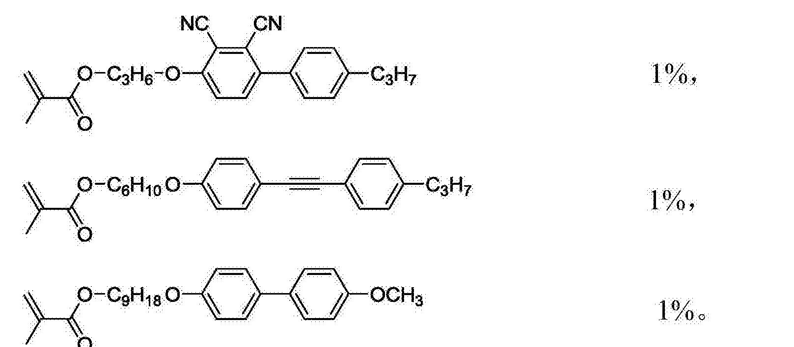 Figure CN105602578AD00151