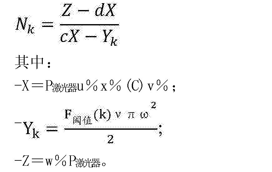 Figure CN106573336AD00102