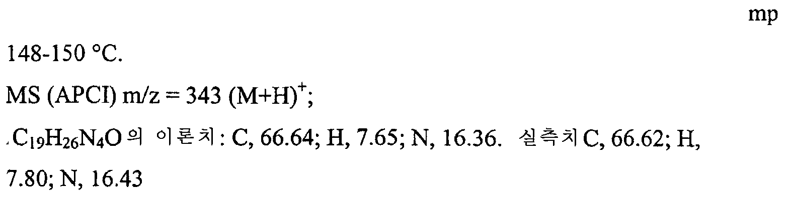 Figure 112006044743181-pct00100