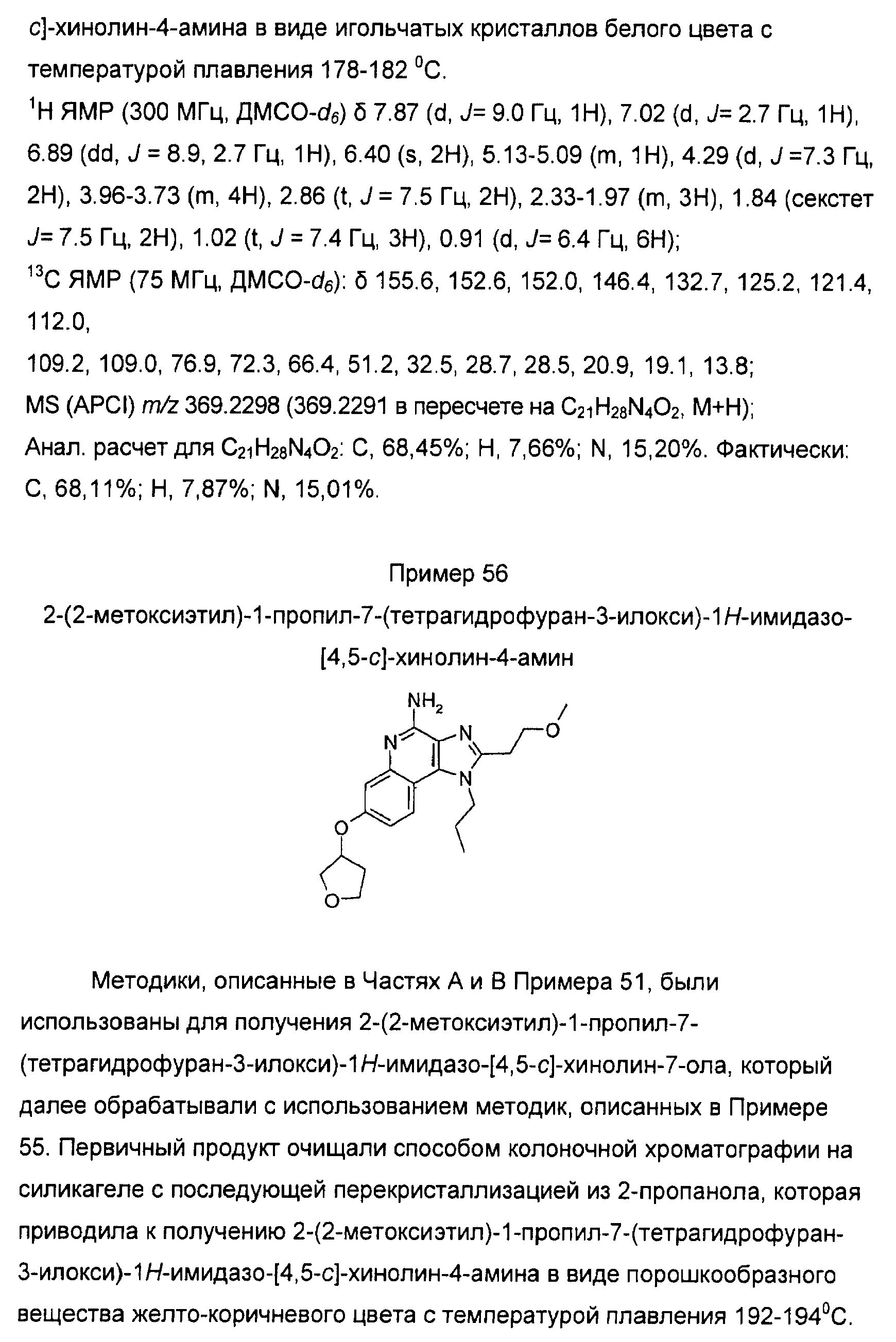 Figure 00000189