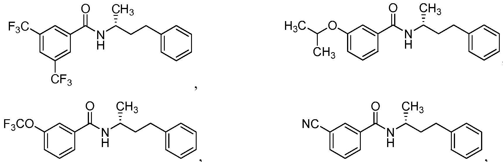 Figure imgf000300_0002