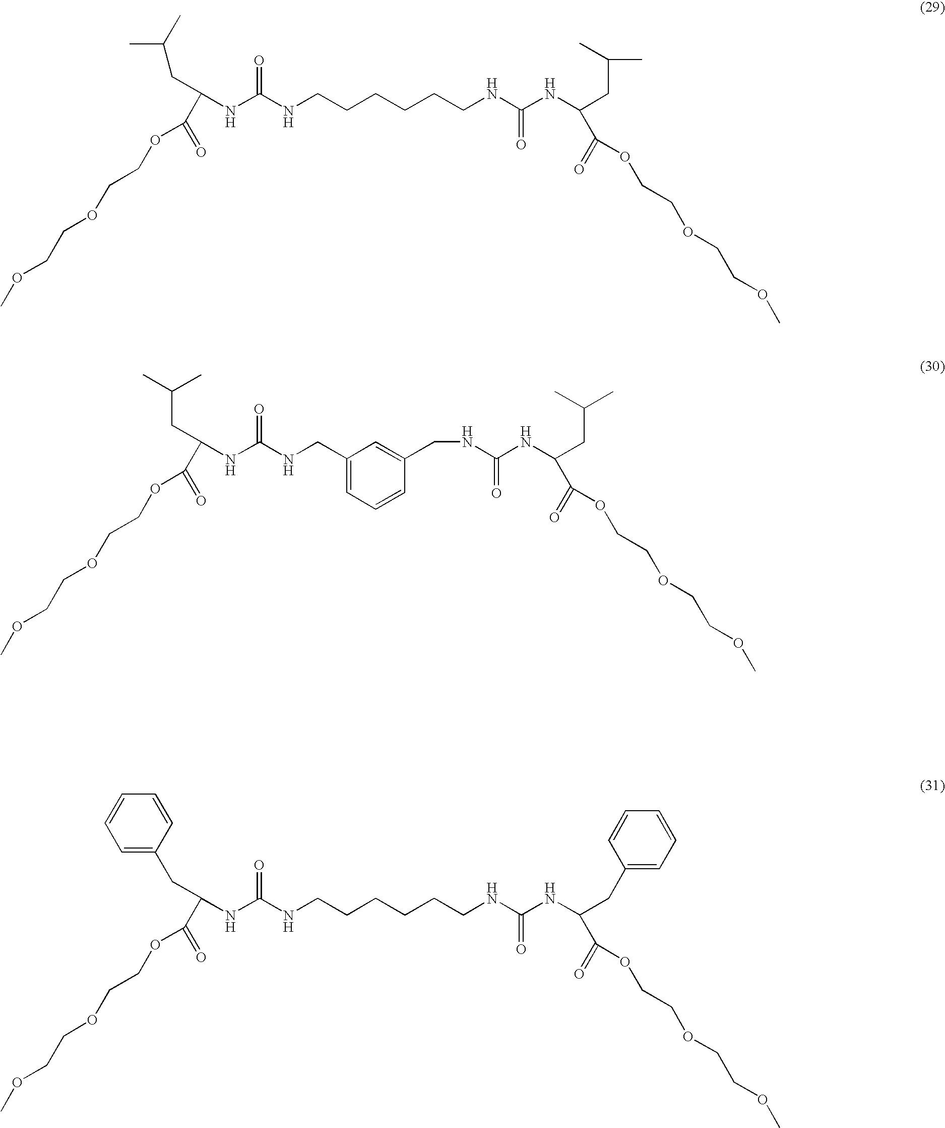 Figure US20060155021A1-20060713-C00011