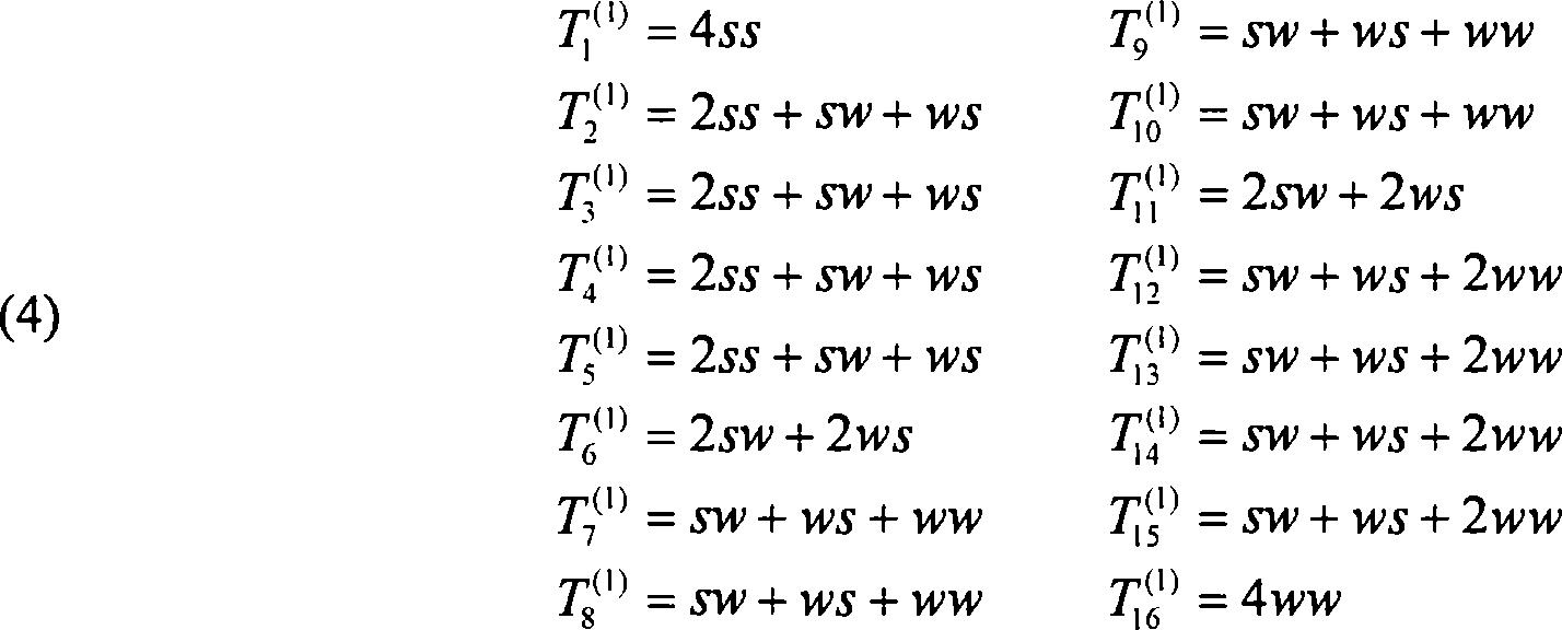 Figure DE102009021785B4_0006