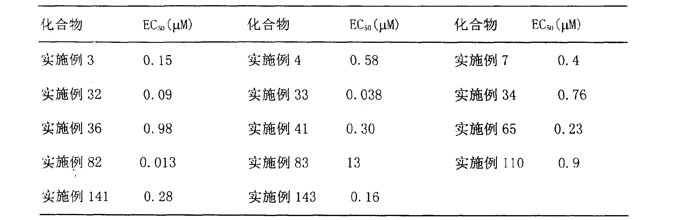 Figure CN101100466BD00251