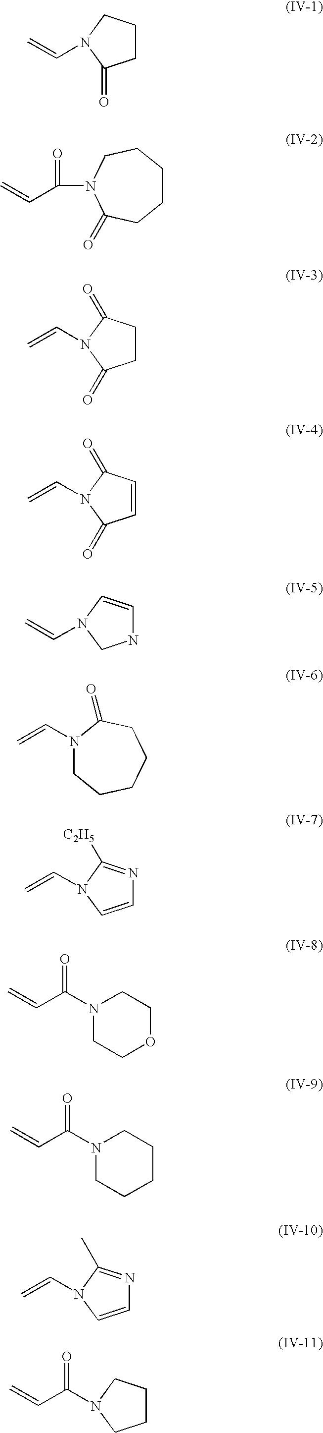 Figure US20090011367A1-20090108-C00009
