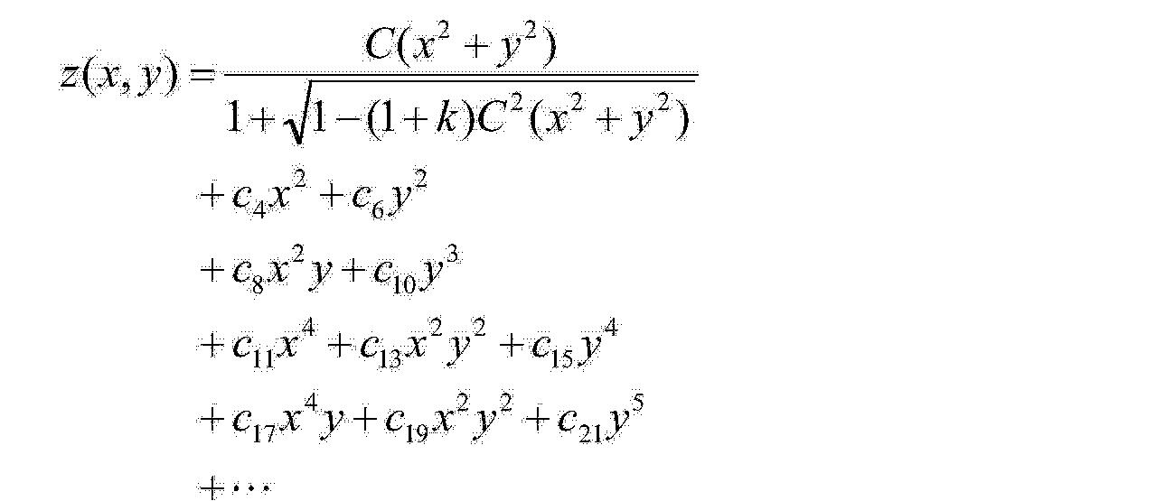 Figure CN203433192UD00051
