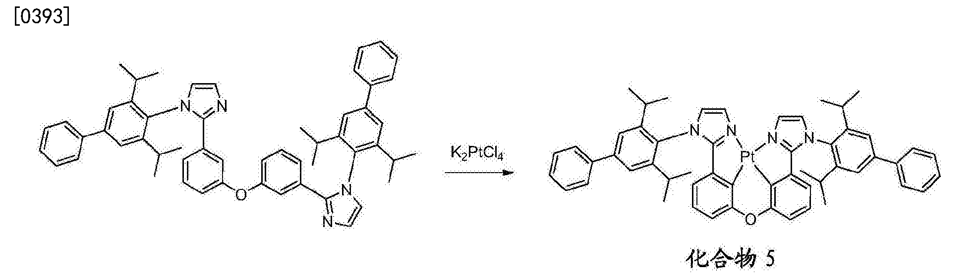Figure CN106749425AD01353
