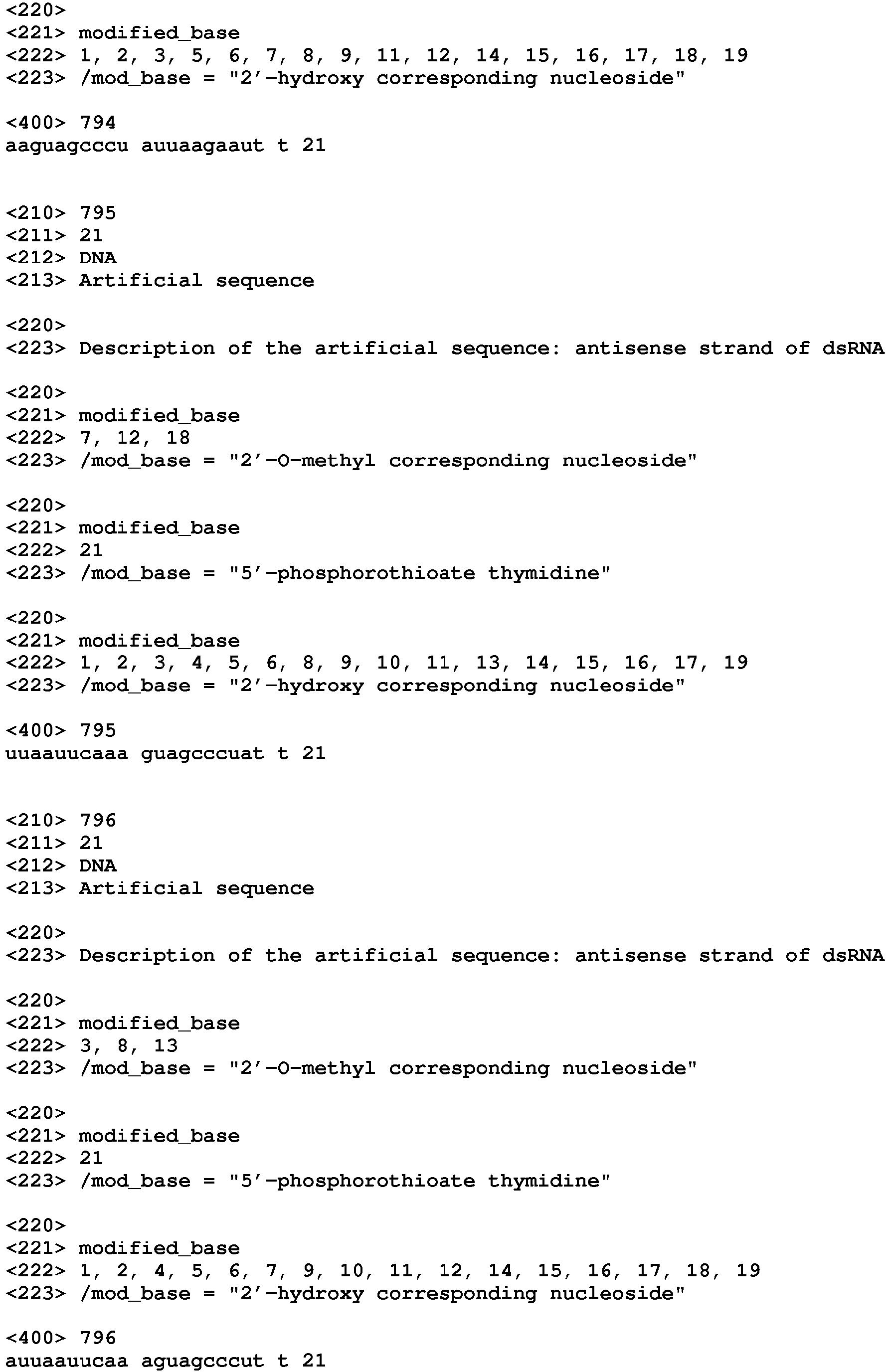 Figure imgb0251