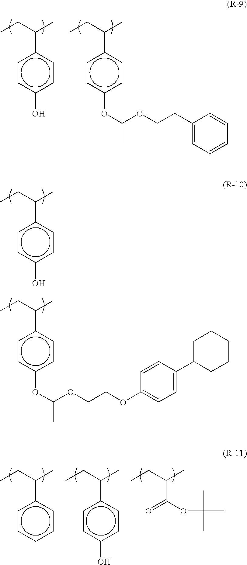 Figure US08530148-20130910-C00045