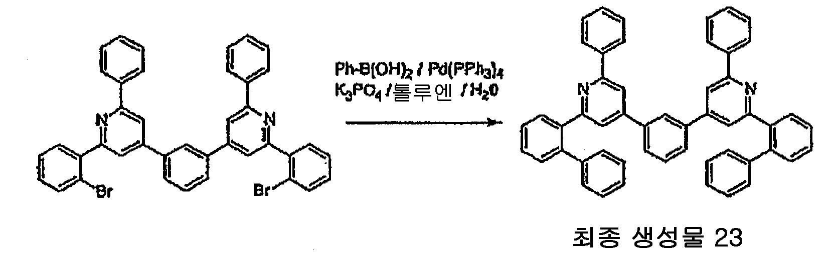 Figure 112010002231902-pat00118