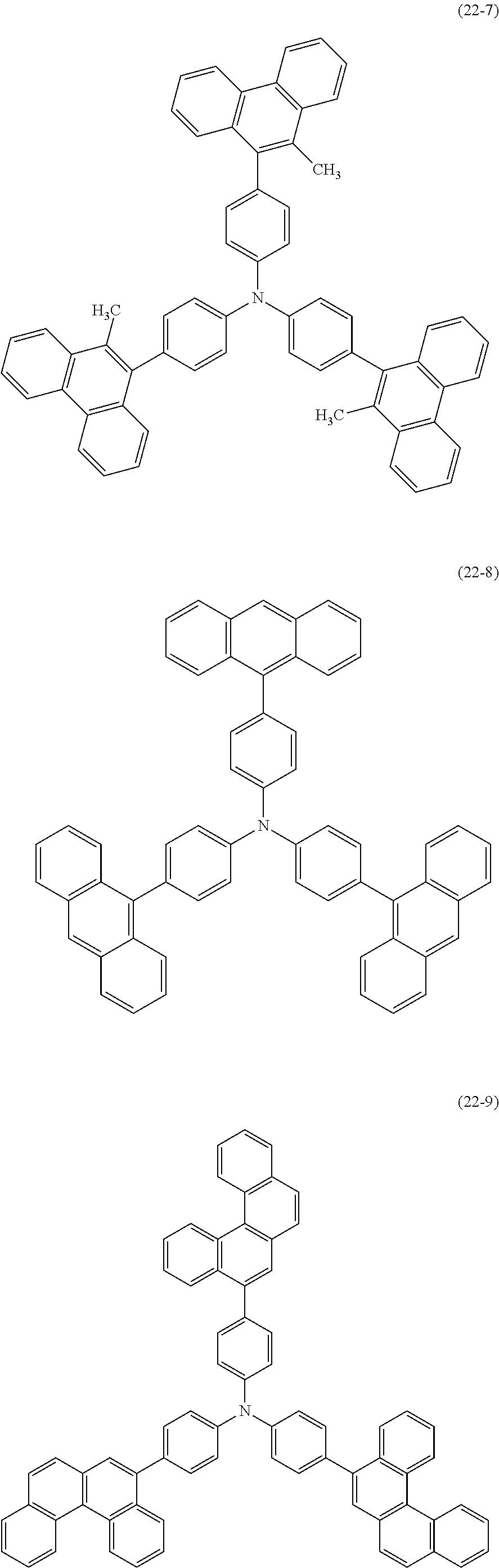 Figure US09257663-20160209-C00038