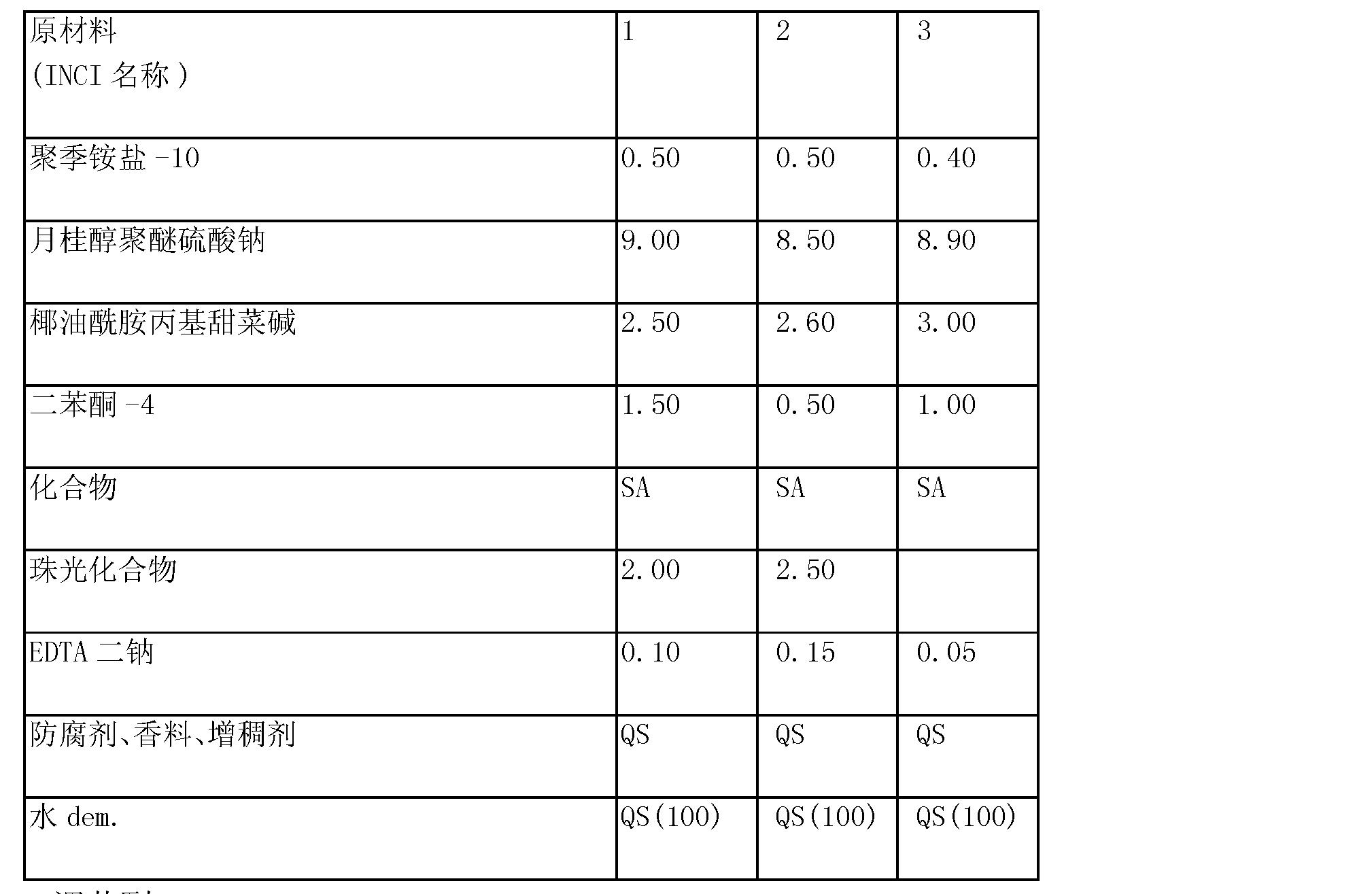 Figure CN101278051BD01301