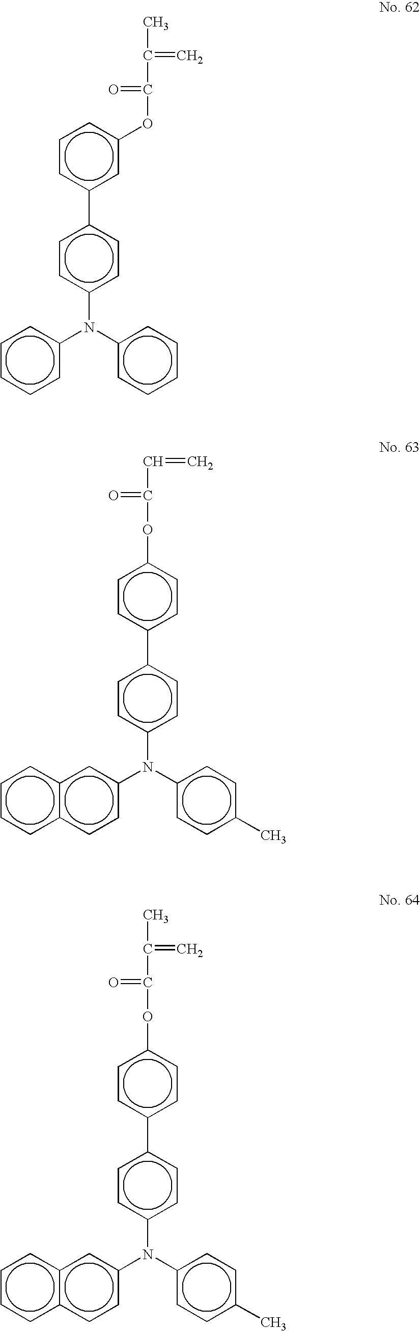 Figure US20050158641A1-20050721-C00034