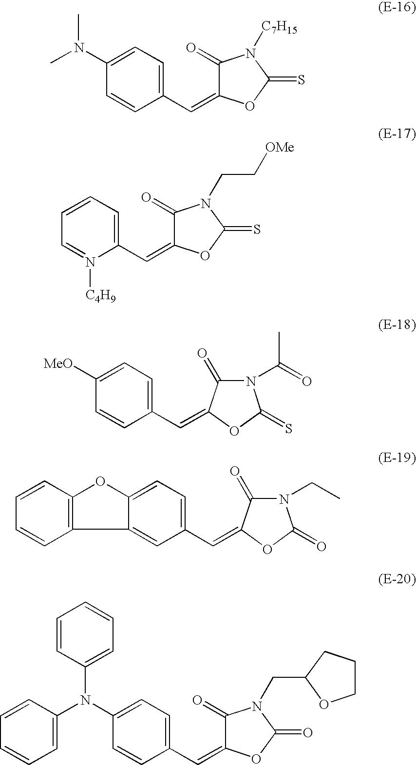 Figure US20090244116A1-20091001-C00025