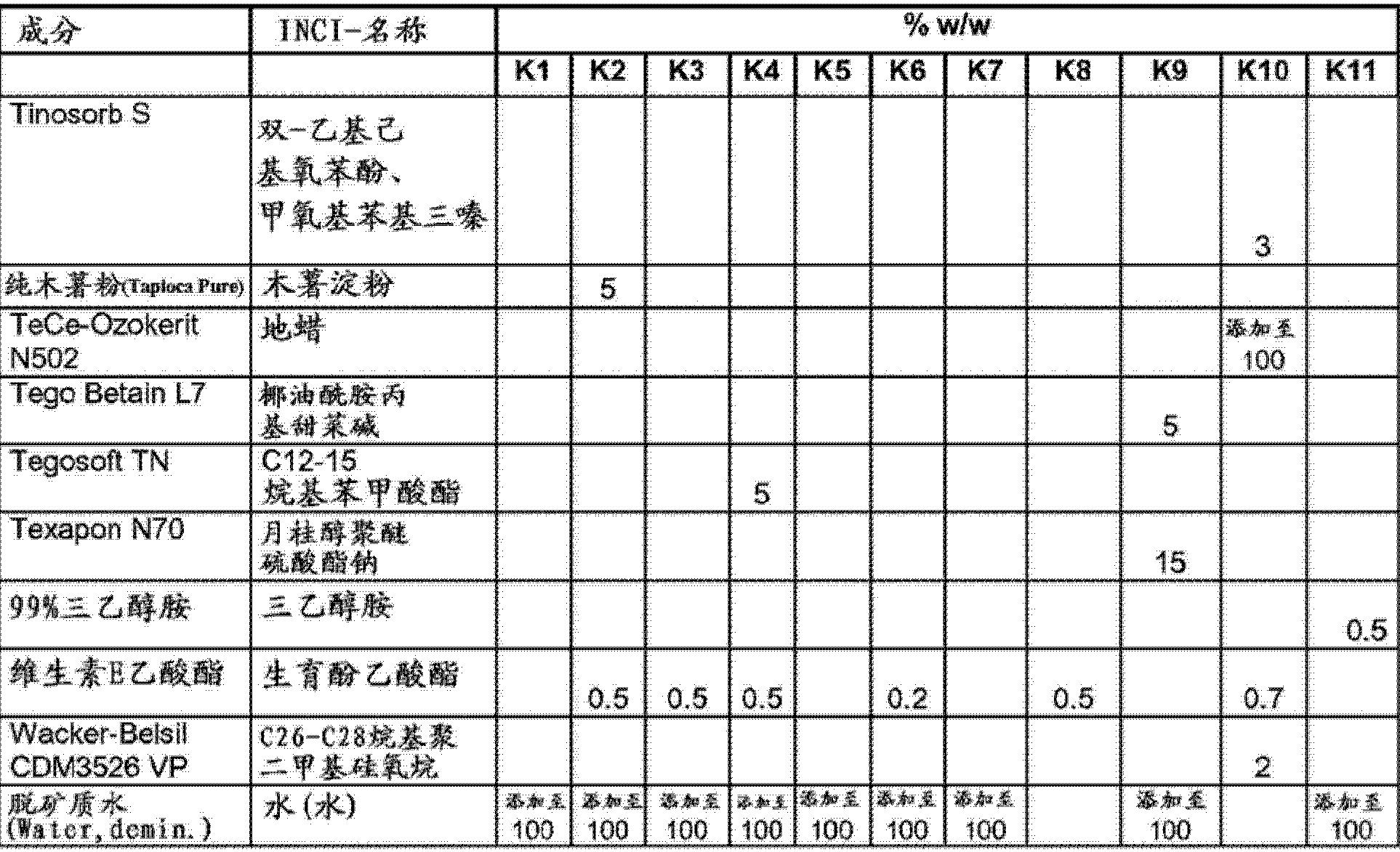Figure CN103025310AD01311