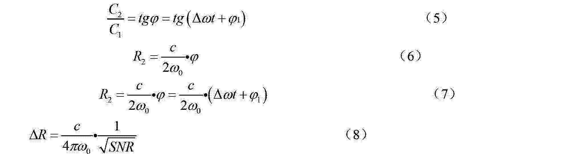 Figure CN102798866BC00041