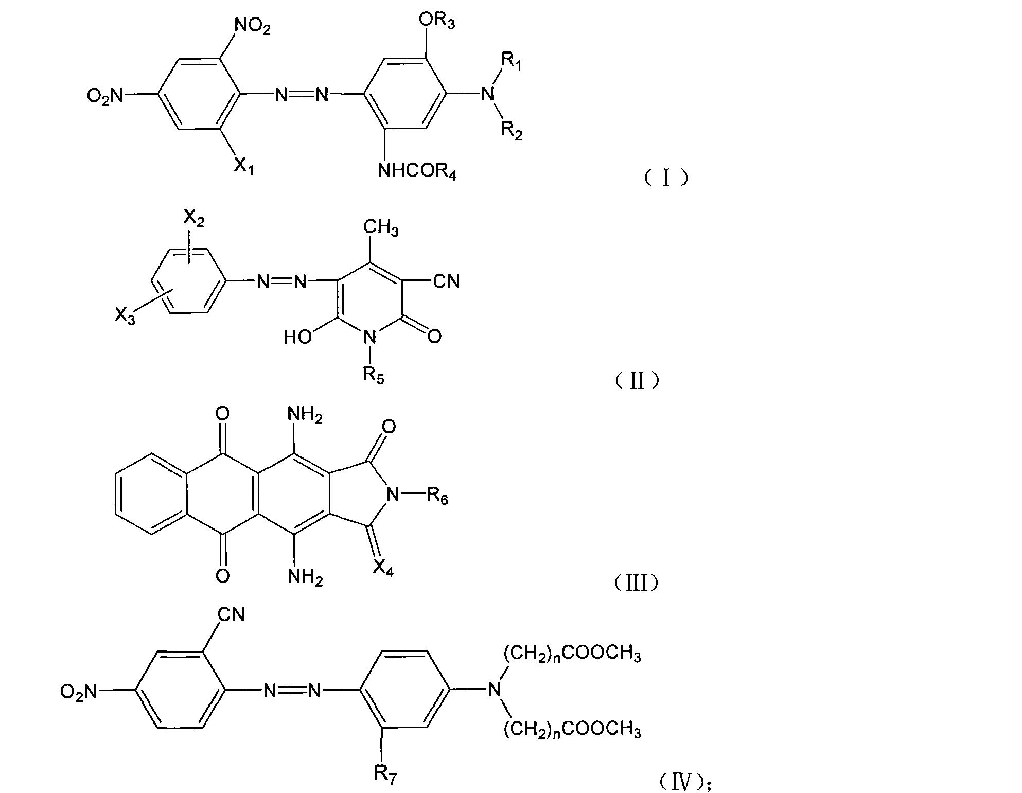 Figure CN101735663BD00101