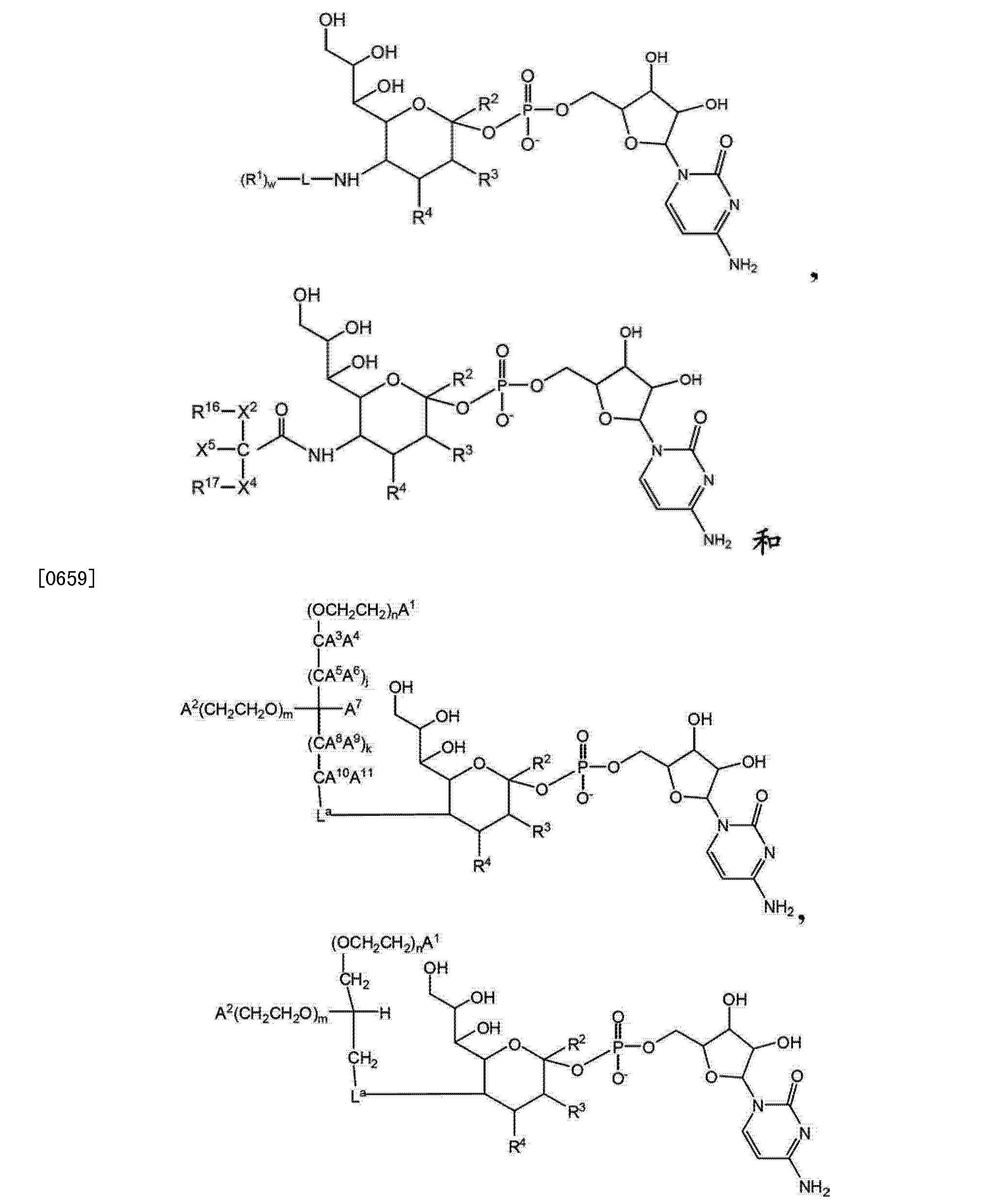 Figure CN102719508AD01131