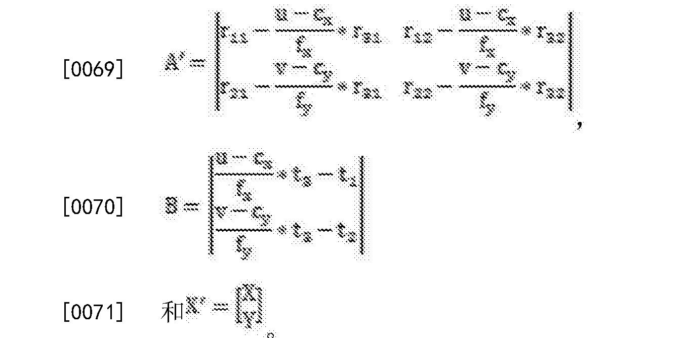 Figure CN105563481BD00061