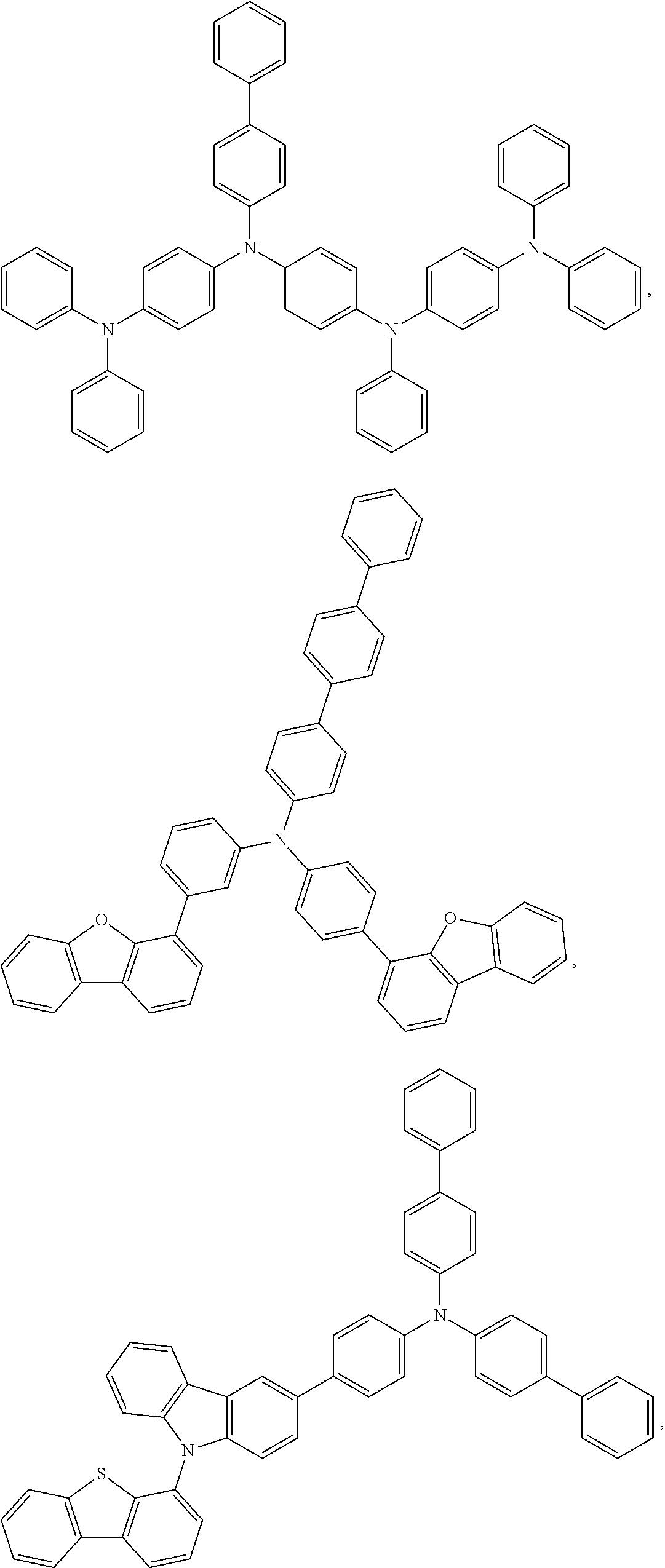 Figure US20190161504A1-20190530-C00030