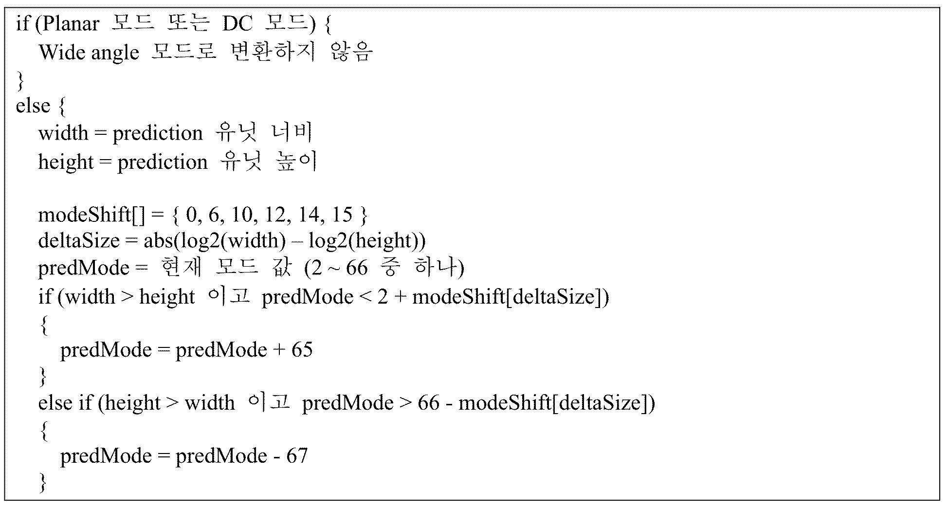 Figure PCTKR2019018117-appb-img-000010