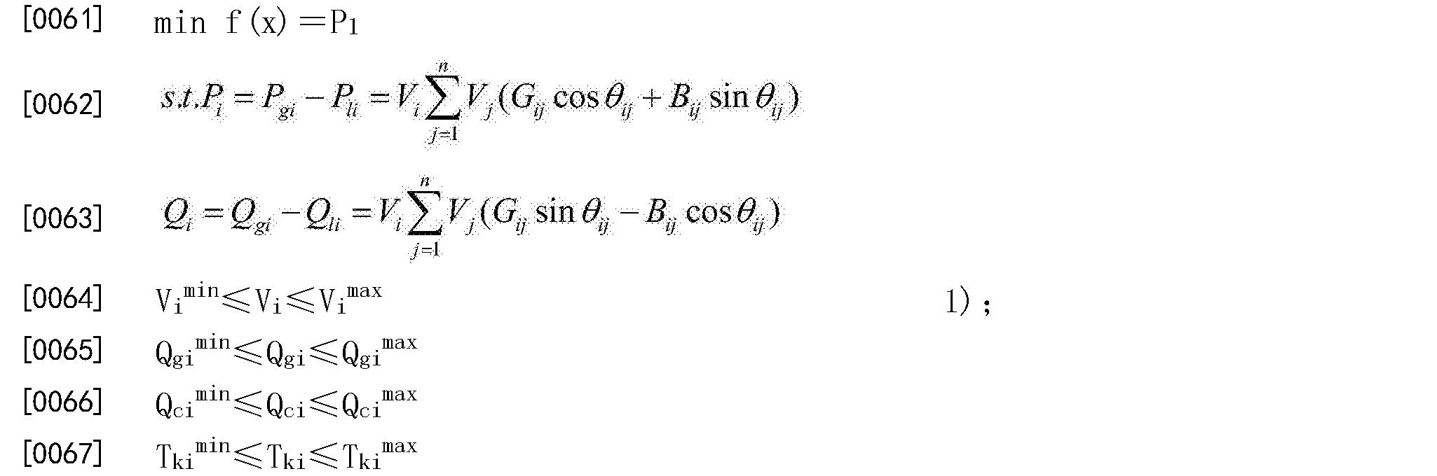 Figure CN104319780BD00091
