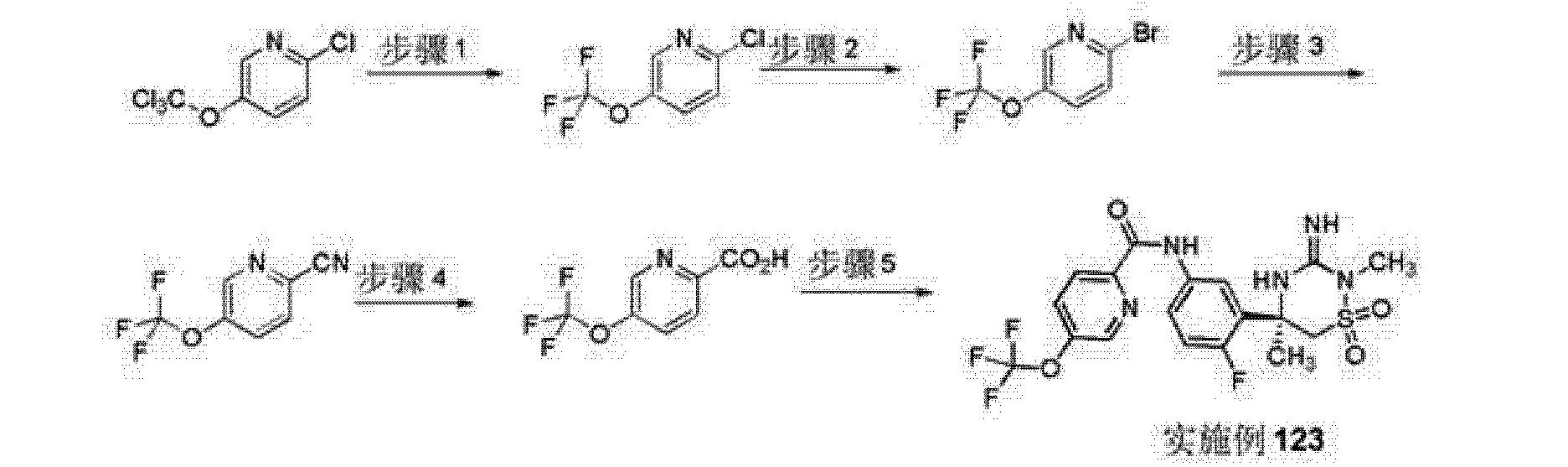 Figure CN102639135AD01441