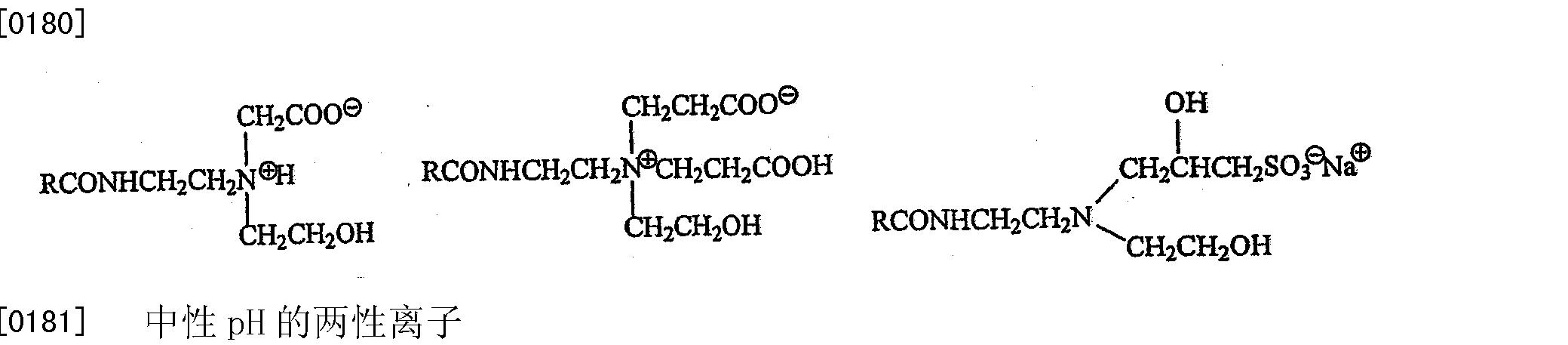 Figure CN1909808BD00291