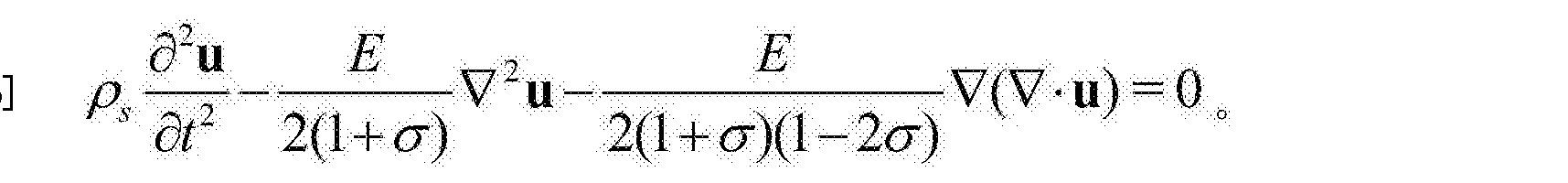 Figure CN106501182AD00051