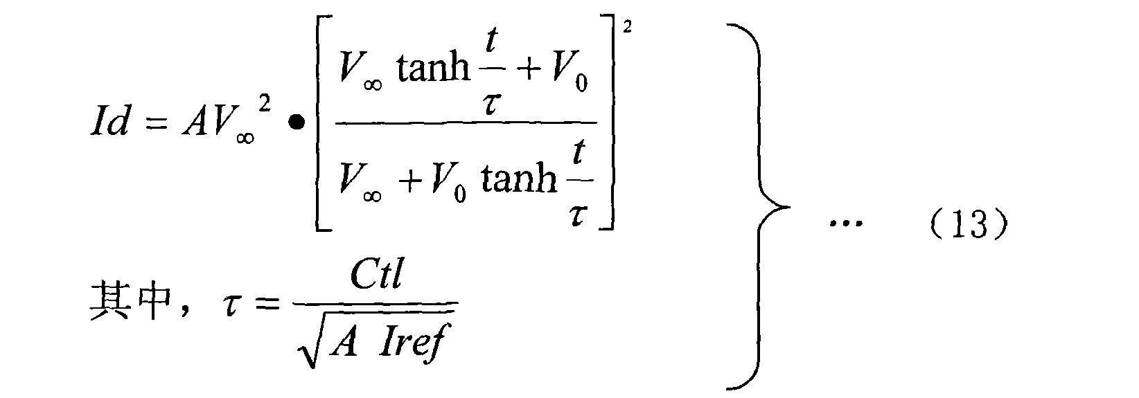 Figure CN101273398BD00161