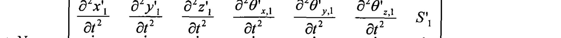 Figure CN101128167BD00141