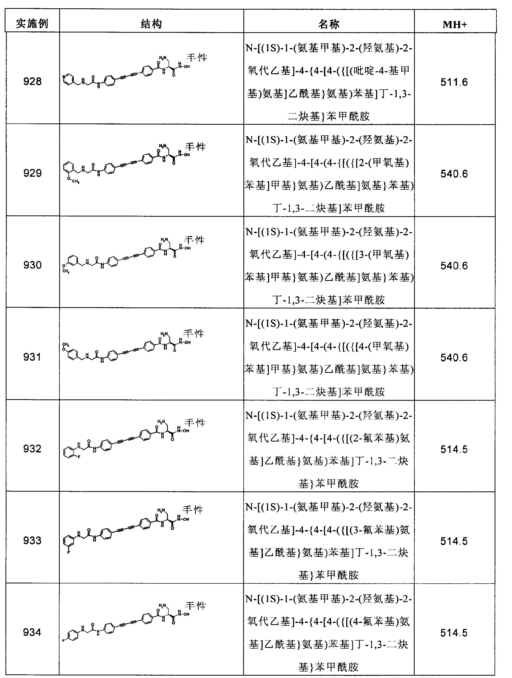 Figure CN102267924AD02391