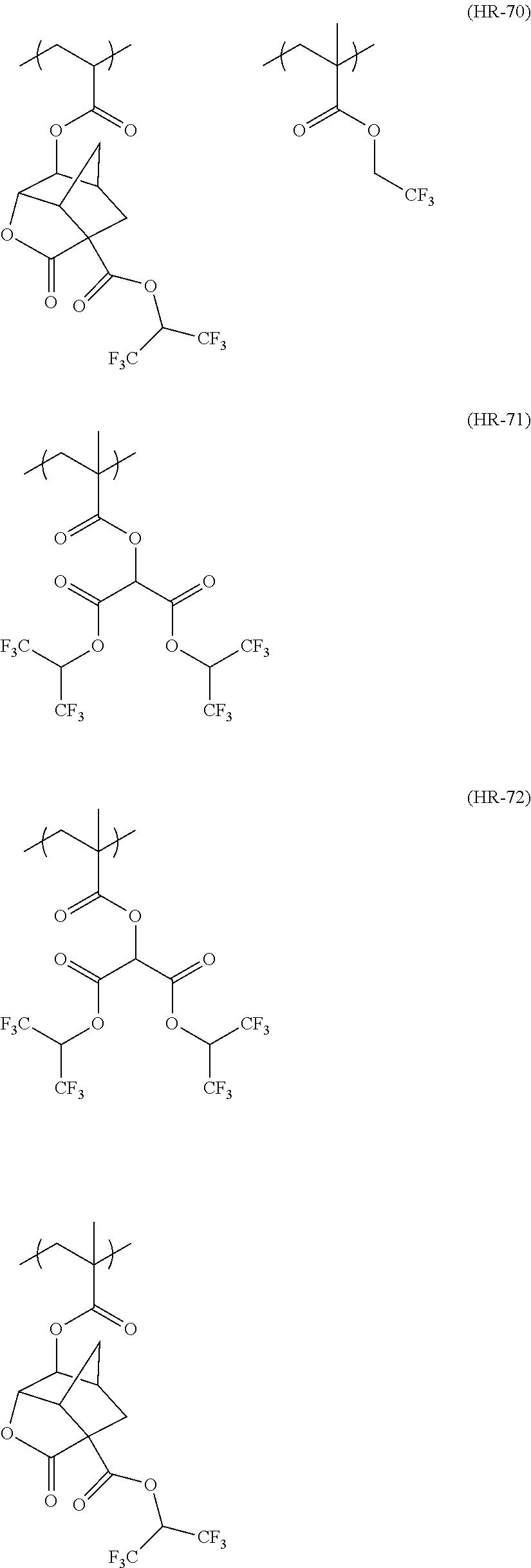 Figure US08404427-20130326-C00167