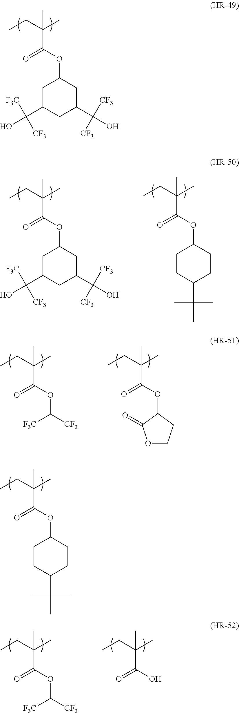 Figure US08404427-20130326-C00161